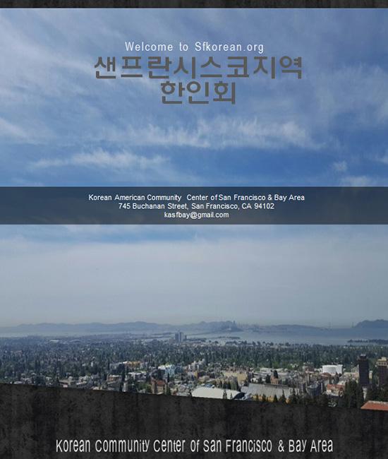 2017/1월대문 수정
