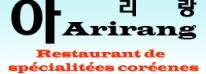 아리랑 식당